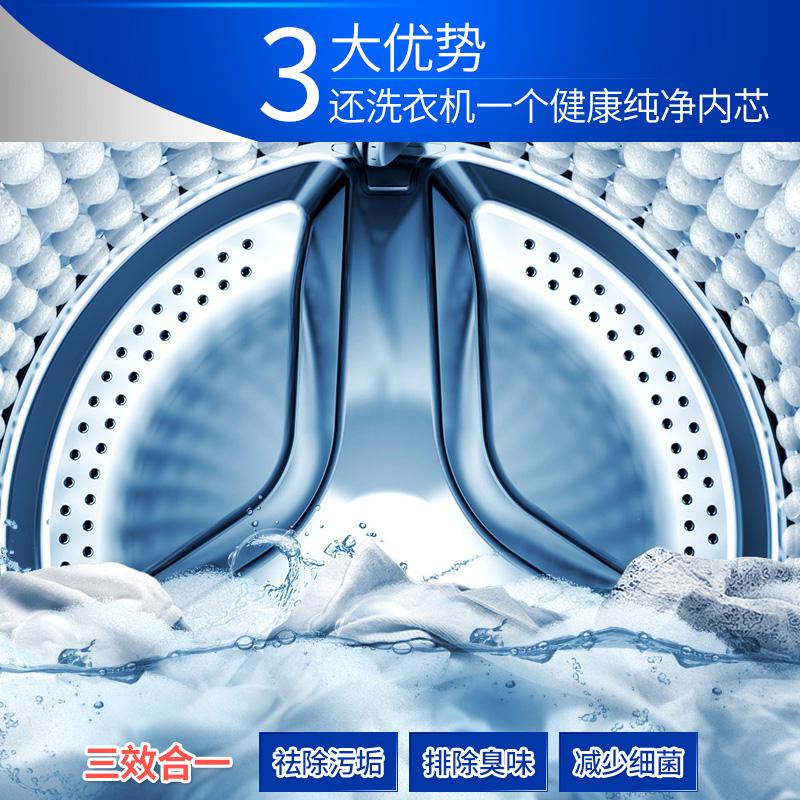 意大利进口公鸡头管家三效合一全自动洗衣机槽去污清洁块12g*20块