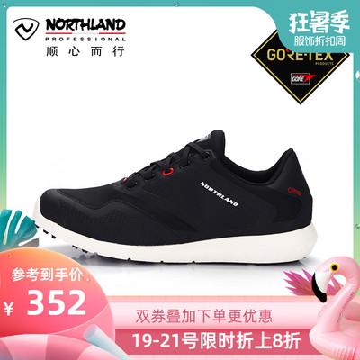 诺诗兰户外男士GORE-TEX防滑舒适登山徒步休闲鞋FT065502