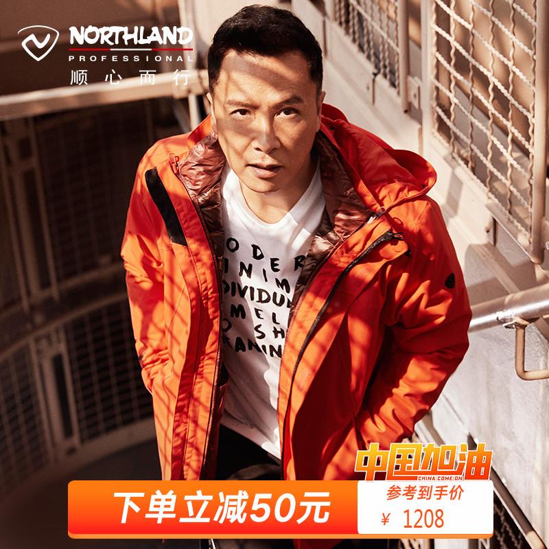 NORTHLAND诺诗兰冲锋衣男羽棉内胆三合一可拆卸加绒加厚GS085513