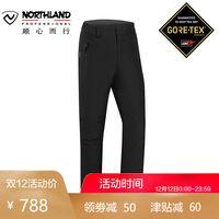 诺诗兰秋冬户外男GORE-TEX休闲防风保暖冲锋软壳裤GS995620