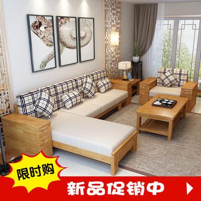 新中式客厅小户型实木组合简约现代多功能两用折叠宜家沙发床现货品牌资讯