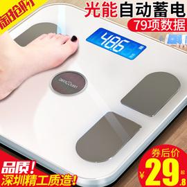 千选充电家用精准电子体重秤成人智能体脂称人体小型健康女测脂肪图片