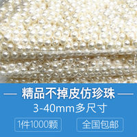 DIY handmade material 3-40mm double hole round bead beaded jewelry accessories abs imitation pearl loose beads wholesale