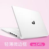 惠普 星14 14q 笔记本电脑轻薄便携商务办公学生笔记本电脑14寸手提 青春版