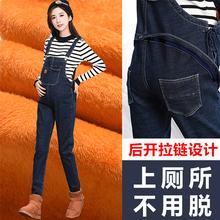 秋冬牛仔裤 孕妇背带裤 保暖加厚加绒免脱外穿两件套装 新款 2018时尚