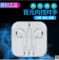 Wired wired mobile phone headset Computer universal in-ear earphone bass earphone Original authentic earphone