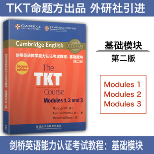 19年新版 Course English Foundation Module 第二版 Cambridge Kay The TKT Bentley 基础模块 剑桥英语教学能力认证考试教程