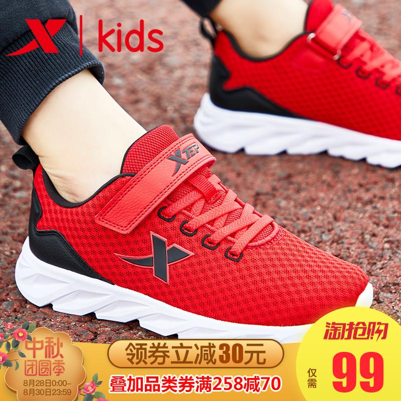 特步童鞋 男童2019秋季新款儿童跑步鞋中大童男孩春秋网面运动鞋