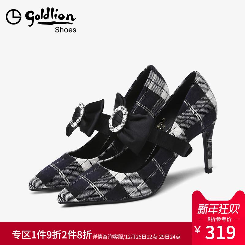 金利来女鞋春季新款单鞋女百搭高跟鞋细跟职业工作鞋真皮尖头