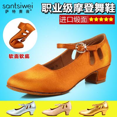 儿童女孩女童摩登舞鞋中跟平跟软底缎面国标华尔兹拉丁舞鞋秋冬季