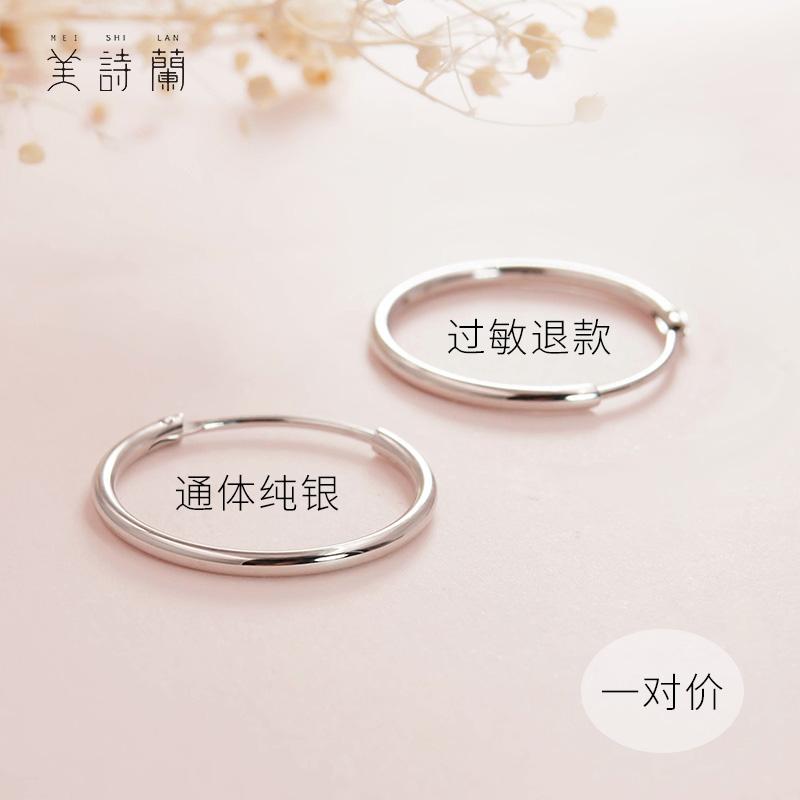 韩国小耳扣