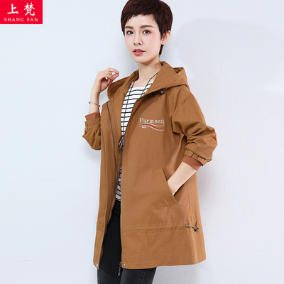 2018新款中年女秋款上衣40岁50中长款夹克中老年妈妈春秋风衣外套