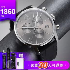 原装进口正品新款CK手表时尚潮流休闲石英皮带防水男表K2G271C3