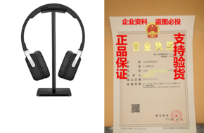 Headphone Stand Headset Holder New Bee Earphone Stand with