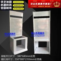 净水机空调电热水器展台美油烟机灶具展示架铁质户外活动展架