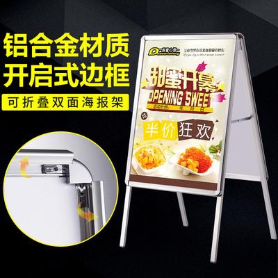 铝合金海报架双面广告架子立式落地kt板展示架折叠宣传架招聘展架