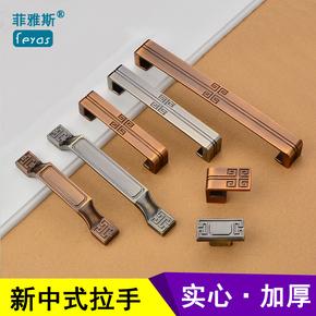 新中式柜门拉手复古仿古衣柜橱柜鞋柜厨房抽屉青古铜实木把手单孔