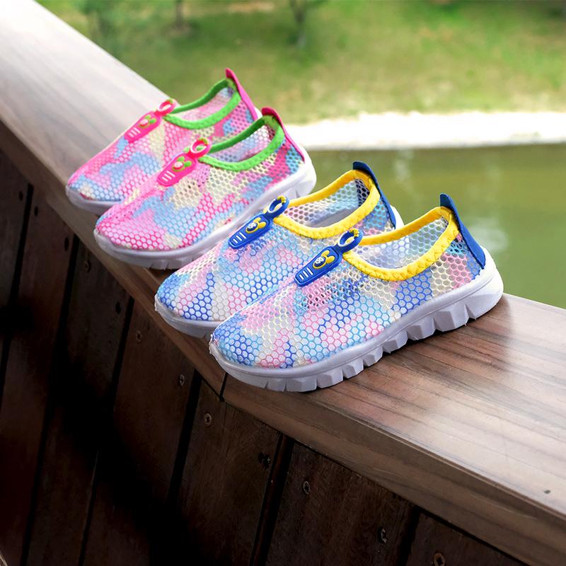 橡胶运动鞋