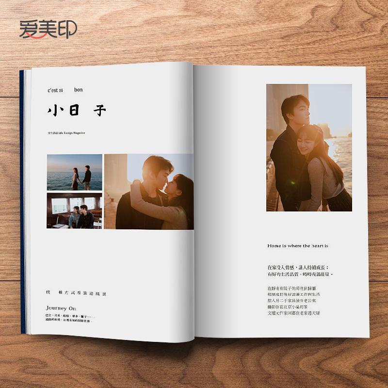 情侣手工DIY杂志纪念册,送情侣定制生日礼物
