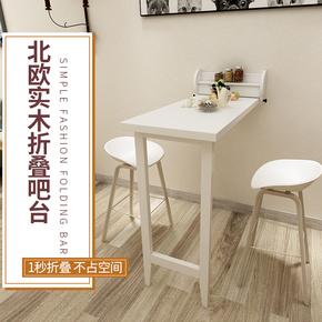 可折叠实木吧台壁挂家用酒吧台客厅隔断柜靠墙吧台椅凳子餐桌简约