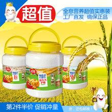 聪幼佳婴幼儿米粉1段宝宝辅食2段儿童铁锌钙营养米糊3段4个月大米