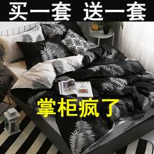 四件套全棉纯棉磨毛男宿舍三件套学生网红被套床单人床上用品被罩