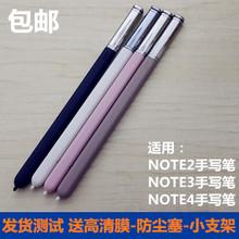 N7100 Pen触控笔 适用三星NOTE3手写笔NOTE2 note4电容笔N9008