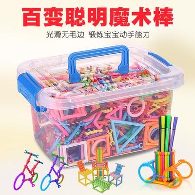 儿童聪明魔术棒塑料积木2-4-6岁5女孩男孩益智力开发拼装拼插玩具