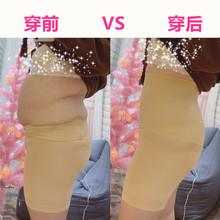 大码200斤超高腰收腹提臀内裤产后塑身安全裤鱼骨防卷边无痕收胃