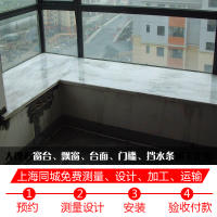 Marble Bay window custom installation of natural marble window sill surface stone countertop window sill plate Shanghai measurement and processing