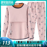Pregnant women warm underwear set spring and autumn post-natal breastfeeding pyjamas plus velvet plus thick autumn clothes autumn pants woman