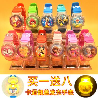 儿童玩具小手表