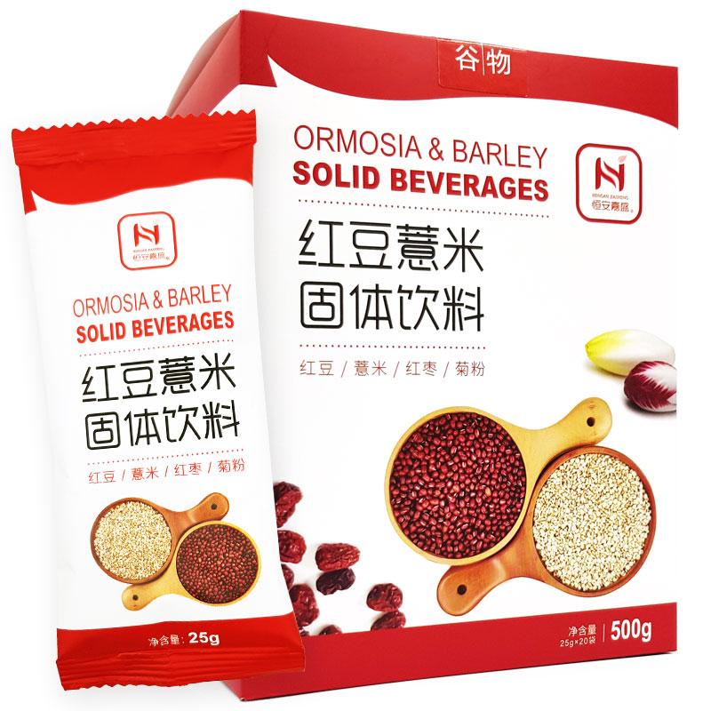 红豆薏米粉代餐粉菊粉祛无糖配方湿气红豆薏米粥去湿即食早餐毒排