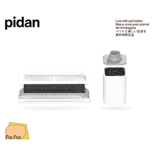 Pidan Pet Drinking Water Machine Filter Set Filter Core + Cotton Filter Two-piece Set Drinking Water Machine Accessories