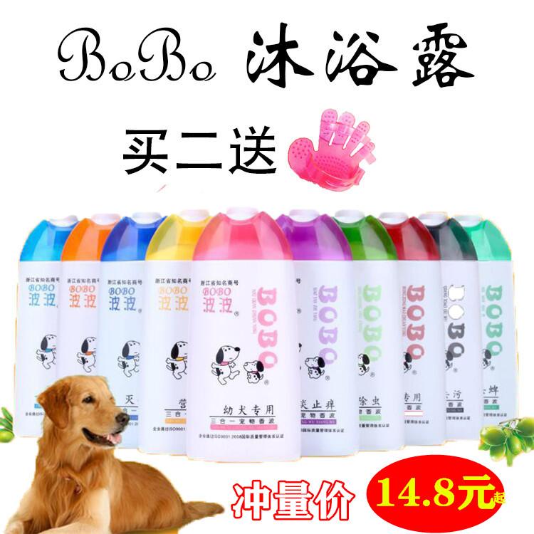 Шампуни для животных Артикул 566099660241