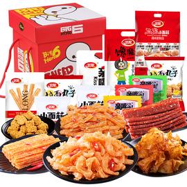【卫龙】辣条大礼包零食618g
