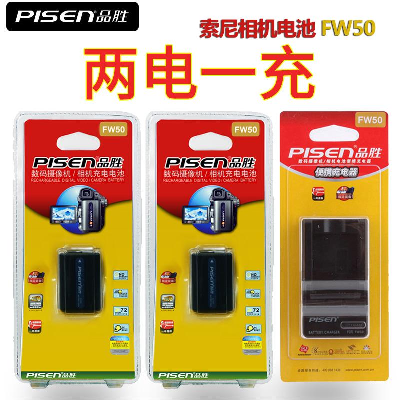 微单A7R2NEX5T配件电池充电器A6000