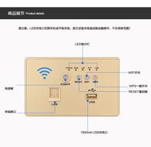 118型墙壁无线中继AP路由器开关面板酒店智能家居wifi插座带USB