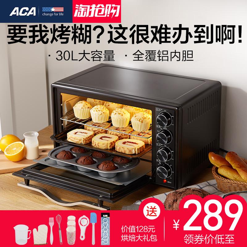 北美电器 烤箱