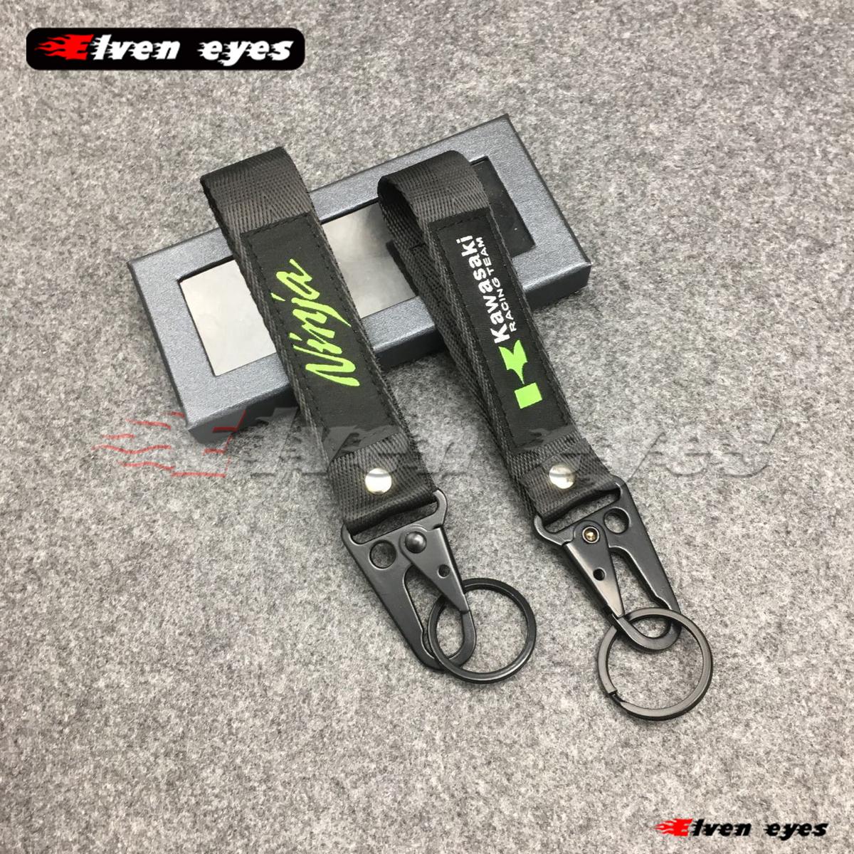 Ключи для мотоцикла Артикул 588705283178