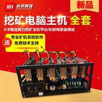 专业挖矿矿机主机讯景铭盈通迪兰4GRX570八卡直插挖矿电脑