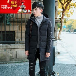 特步2017冬装新款青年男士羽绒服男装中长款加厚修身韩版冬季外套