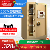 Tiger Bully Safe 60CM Home fingerprint password Small alarm safe office all steel into the wall intelligent anti-theft safe deposit box