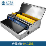 Cling film packaging machine laminating machine cutter supermarket fresh fruit food vegetable sealing machine packager commercial