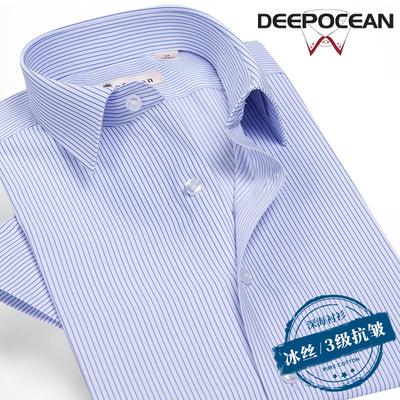 深海夏季薄款冰丝免烫抗皱衬衫男条纹衬衣短袖男士寸商务休闲修身
