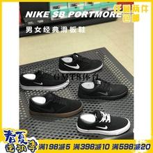 酷动城耐克NIKE SB经典运动滑板鞋翻毛皮880266 843896 729825