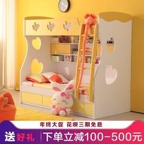 儿童双层床家具高低床上下床小尺寸三层床子母床 1.0米组合床五包