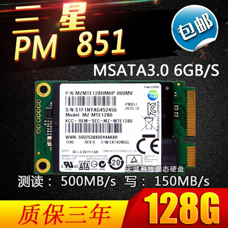 msata固态硬盘256