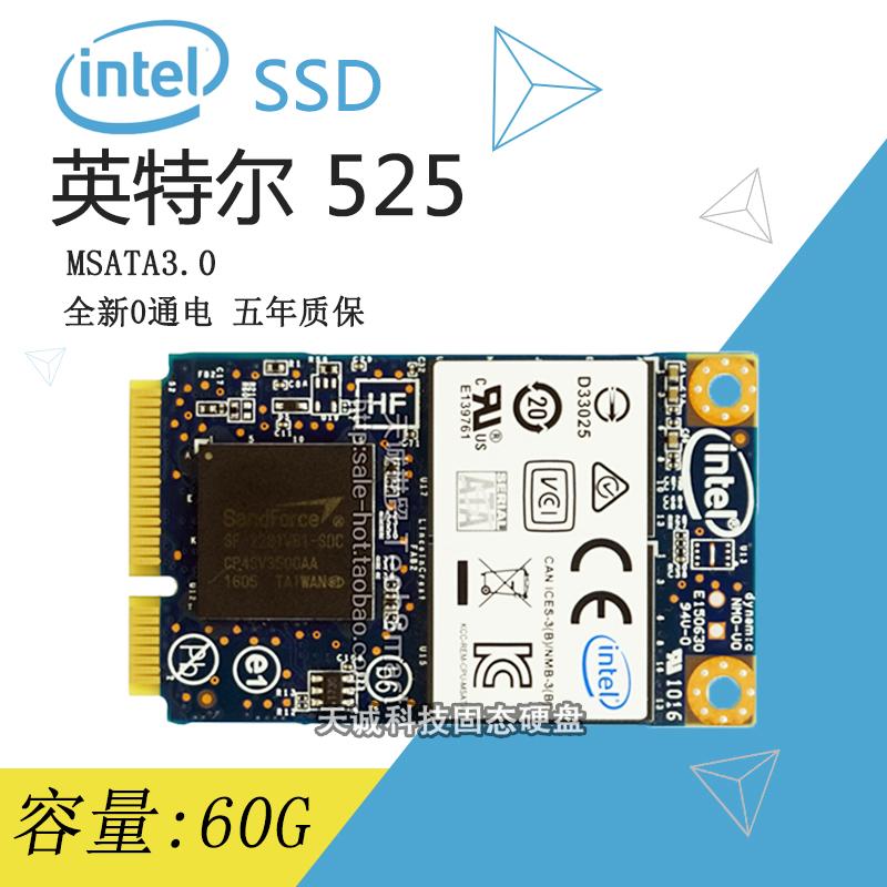 英特尔固态硬盘64g