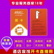 双芯片卡扣复合卡扣门禁电梯考勤卡机复制停车卡扣UIDICID